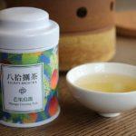 西本願寺の住職の宿舎を復元した伝統的な日本家屋で台湾茶体験!|八拾捌茶輪番所
