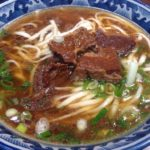こんなローカルな場所に日本人ビジネスマンがランチで集まる牛肉麺【咕嚕咕嚕牛肉麵館】