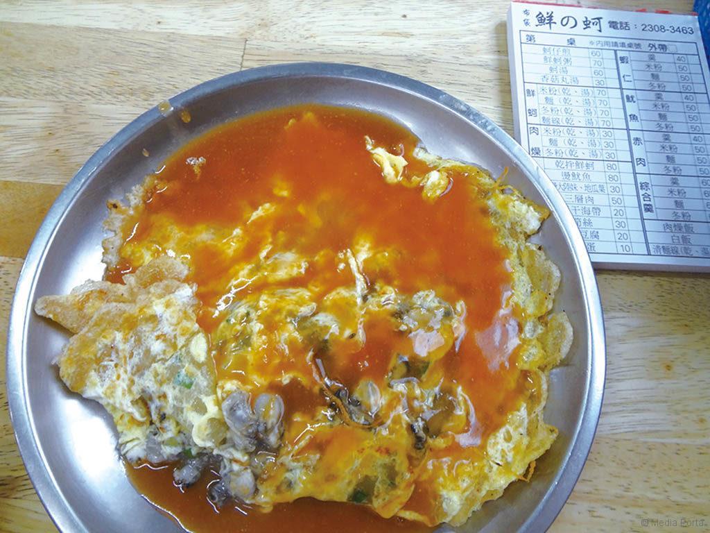 布袋鮮の蚵