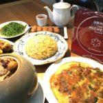 台北ミシュランで、郊外にあるというビハインドを乗り越え1つ星をゲット 金蓬莱遵古台菜餐庁