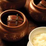 中国料理の粋を集めた料理が味わえる老舗ホテルのレストラン 亜都麗致飯店天香楼/杭州料理