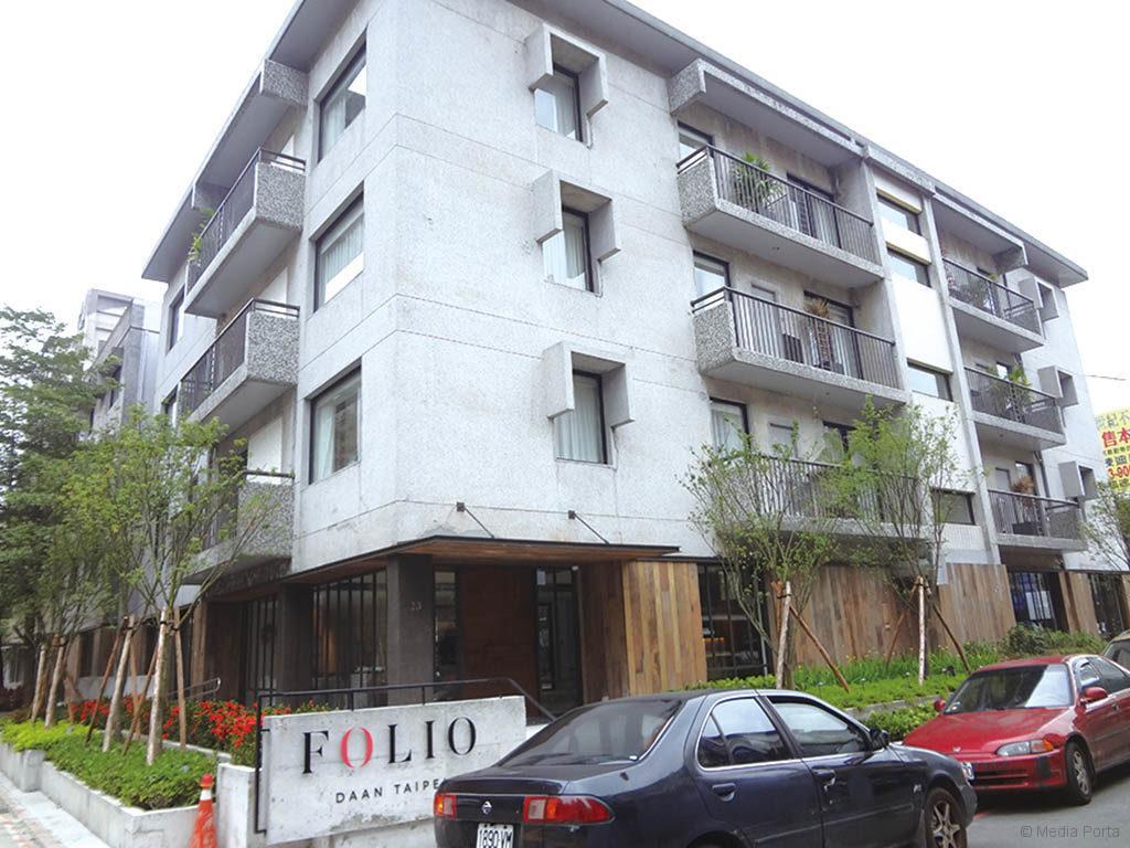 FOLIO(富藝旅・台北大安)