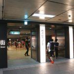 中山駅と雙連駅を結ぶ地下街が 誠品の手によって大変身!|誠品R79