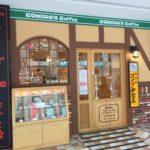 コメダ珈琲店が台北にも!メニューやインテリアは日本と限りなく忠実です 客美多咖啡 – 南京建国店