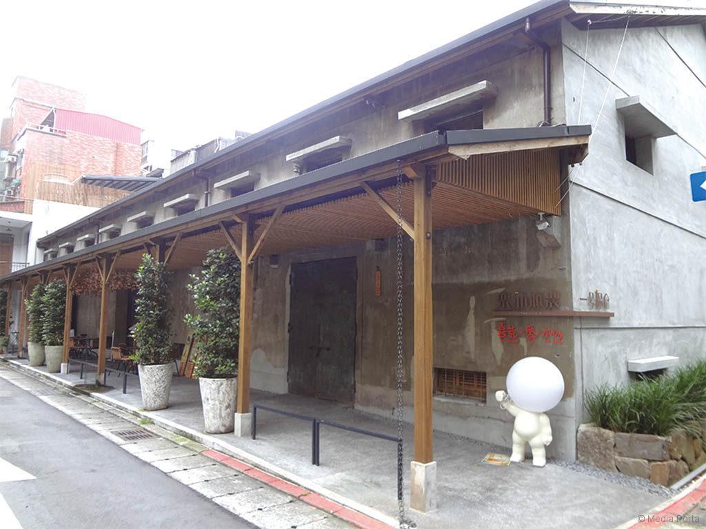 樂埔滙農:一号糧倉