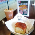 アジアのおいしいが詰まったスタンドカフェ♪|倆倆號