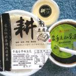 雙連市場の路地にある豆腐類専門店|耕豆腐