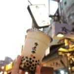 いつ行っても行列必至のお店で 台湾名物「タピオカミルク」♪|珍煮丹(士林大北店、士林小西店)
