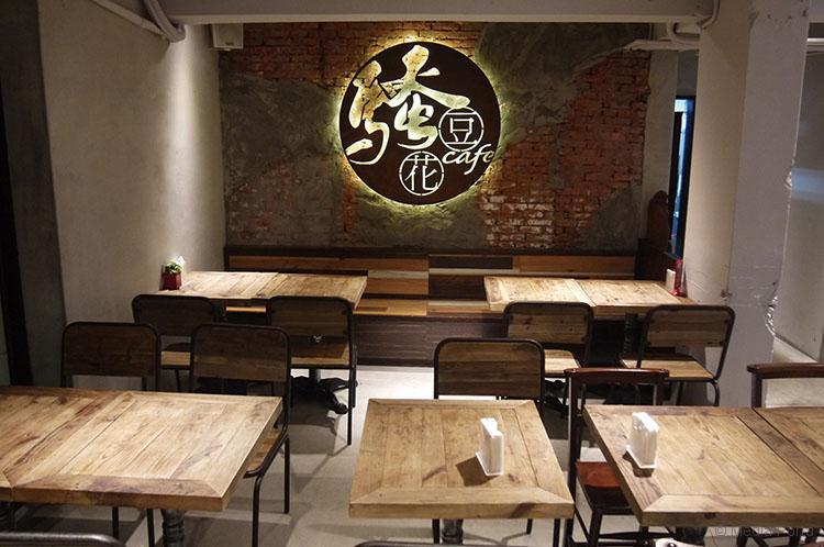騒豆花cafe