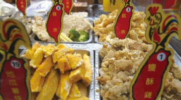 揚げたてがおいしい。夜市入口の行列ができる名物店|台湾塩酥鶏
