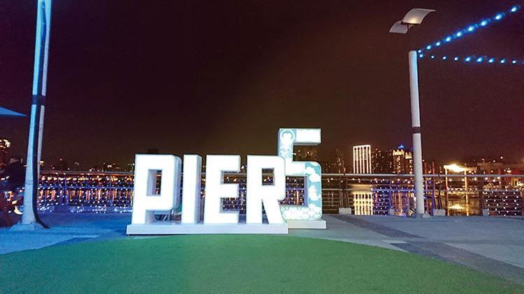 PIER5(大稻埕碼頭河岸特区)