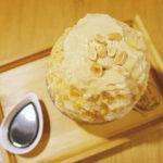 好想吃冰(かき氷/日式蔬食 中山赤峰店)