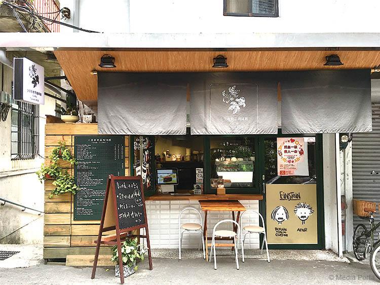 小金魚奶茶咖啡館