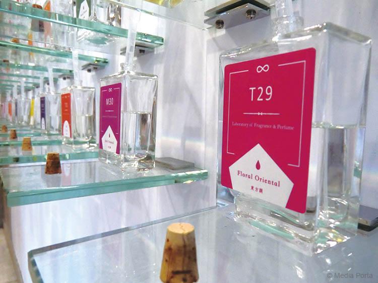 香料香水實驗室