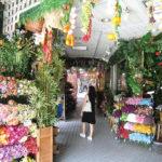諾曼地時尚花藝館