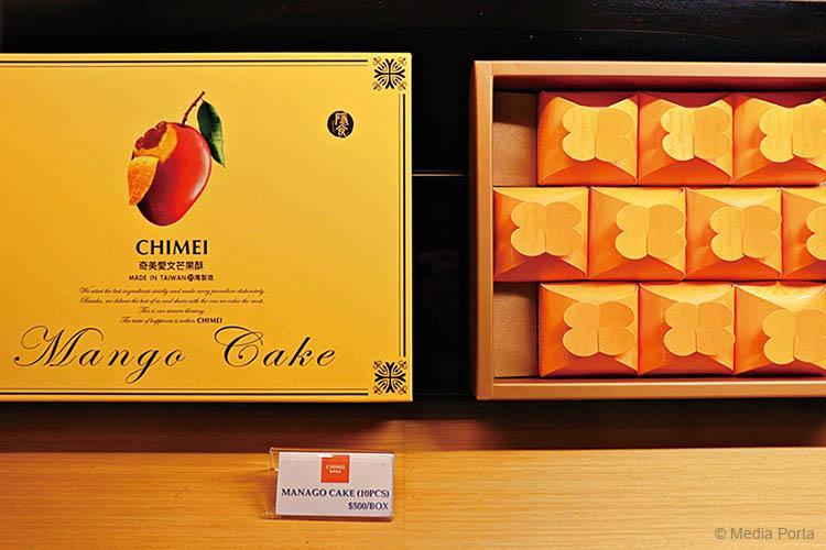 CHIMEI (奇美食品)