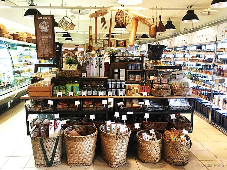 神農市場(MAJI FOOD&DELI)